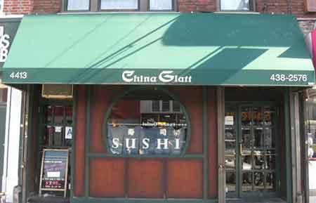 china glatt store front